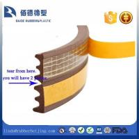 Cheap door and window seal strips E-shape for sale