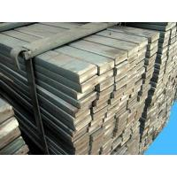 Cheap Hot rolled steel flat bar for sale