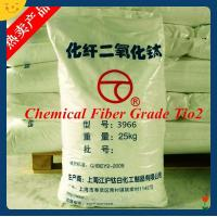 3966 Chemical Synthetic Fiber Grade Titanium Dioxide