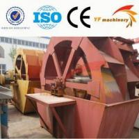 Cheap Crusher Plant XSD Sand Washing Machine for sale