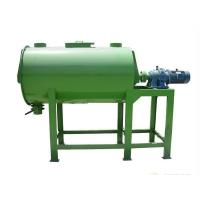 Cheap FHJ Dry Powder Mixer for sale