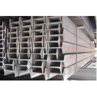 Cheap Hot Rolled Steel I Beams for sale