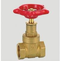Buy cheap BRASSGATE VALVE from wholesalers