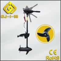 Cheap 12V 55LBS Three leaf propellers I Series for sale