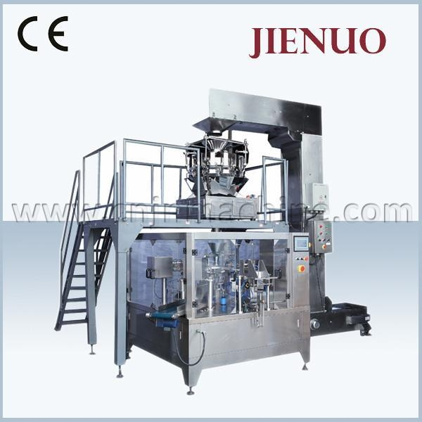 stand up pouch packing machine