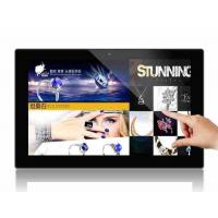 Cheap 21.5inch Touch screen WIFI digital photo frame for sale