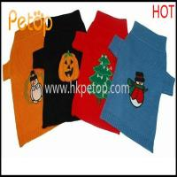 China pet sweater,jumper on sale