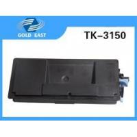 Cheap TK-3150 toner cartridge for Kyocera ECOSYS M3040i dn / M3540i dn for sale