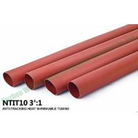 NON-TRACKING HEAT SHRINK TUBING【NTIT10】