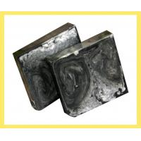 Buy cheap Bamboo Charcoal Soap from wholesalers