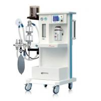 Cheap 560B2 anesthesia machine wholesale