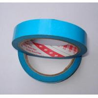 3M Paint Fine Boundary Masking PVC Film Self-adhesive Tape