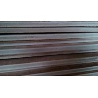 Buy cheap 8mm commercial plywood from wholesalers