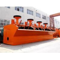 Cheap Flotation machine for sale