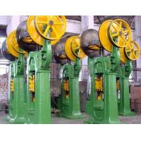 Cheap Double-disk friction screw press for sale