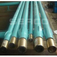 Cheap Downhole Motor for sale