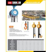 Buy cheap Chain block series HSZ series chain hoist from wholesalers
