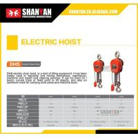 Buy cheap Electric Hoist series DHS Electric chain hoist from wholesalers