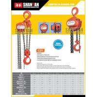 Buy cheap Chain block series C21 Type Small Eccnomic Chain Block from wholesalers