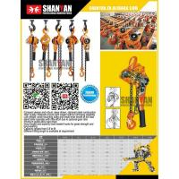 Buy cheap Lever Block series VL series Lever Hoists from wholesalers
