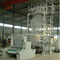 China Rotary Composite Packaging Film Unit with Twin-layer on sale