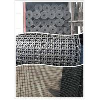 Buy cheap PP BIAXIAL GEOGRIDS from wholesalers