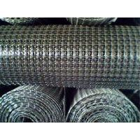 Buy cheap Road construction material biaxial geogrid from wholesalers