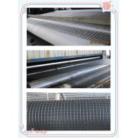 Buy cheap BITUMEN COATED FIBERGLASS GEOGRIDS from wholesalers