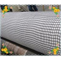 Buy cheap COMPOSITE FIBERGLASS GEOGRID from wholesalers