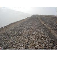 Buy cheap PP Geogrid for soil stabilization from wholesalers