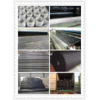 Buy cheap self-adhesive fiberglass geogrid 50-50KN from wholesalers