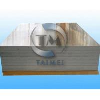 Buy cheap 3105 Aluminum Sheet from wholesalers