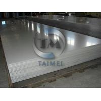 Buy cheap 5005 Aluminum Sheet from wholesalers