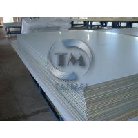 Buy cheap 5754 Aluminum Sheet from wholesalers