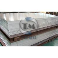 Buy cheap 1060 Aluminum Sheet from wholesalers