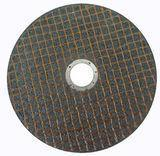 Cheap Cutting Disc 1mm for sale