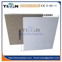 China 12mm Acoustic Mineral Fiber Ceiling Tiles in China on sale