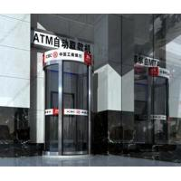 Cheap ATM Security Shield for sale