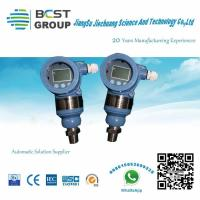 Cheap JCBP (Smart) Diffusive Silicon Pressure Transmitter wholesale