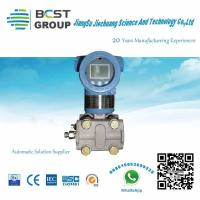 Cheap EJCDP Smart Differential Pressure Transmitter for sale