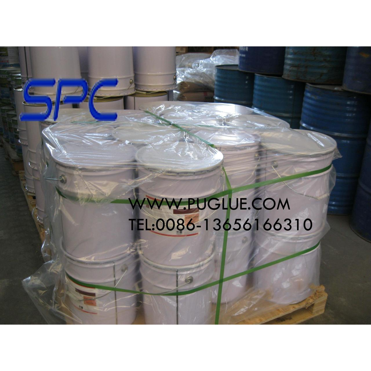 Buy cheap Single-component Environmentally Friendly PU Waterproof Coating from wholesalers