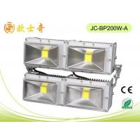 Cheap NEW COB LED 200W floodlight for sale