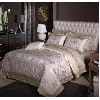 Buy cheap Jacquard bedding set from wholesalers