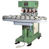 large size 4 color ink tray tampo printer with conveyor for CD printing
