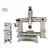 Buy cheap CNC Router 5 Axis Woodworking Engraving Machine from wholesalers
