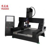 Buy cheap CNC Router Stone CNC Engraving Machine from wholesalers