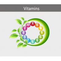 Buy cheap Vitamins from wholesalers