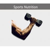 Buy cheap Sports Nutrition from wholesalers
