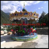 Cheap 12 seats carousel horses carousel horses for sale for sale