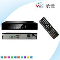 Buy cheap DVB-S2 Satellite tv receiver for Europe market from wholesalers